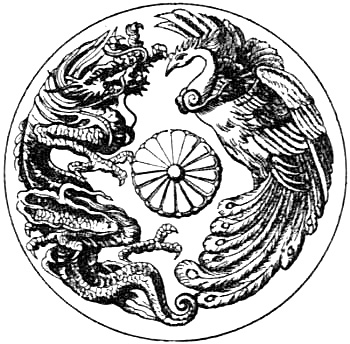 Eagle And Serpent