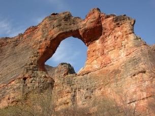 Pedra Furada pierced rock